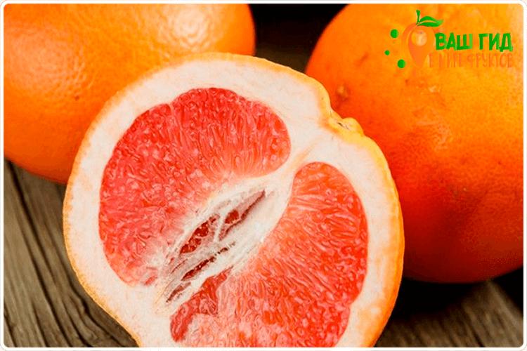 грейпфрут фрукт