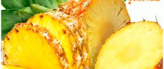 ананас фрукт