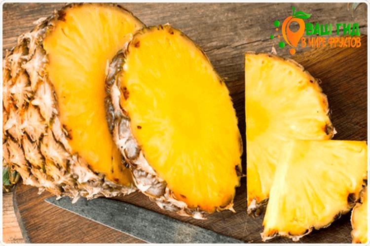 ананас в разрезе