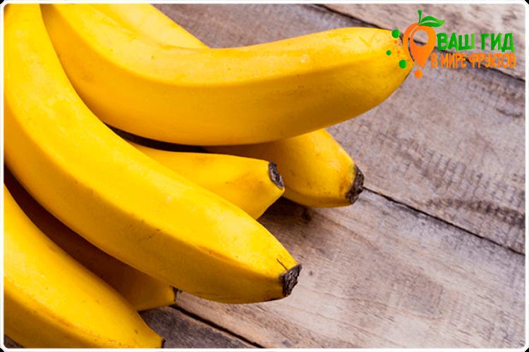 банан фрукт