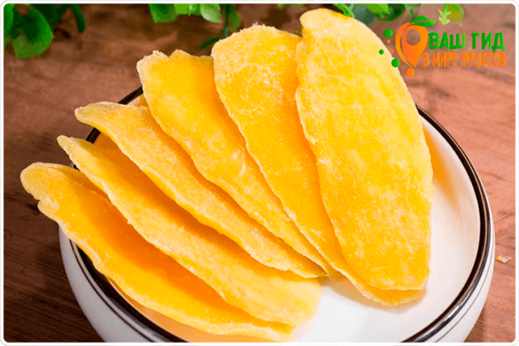 манго сушёное