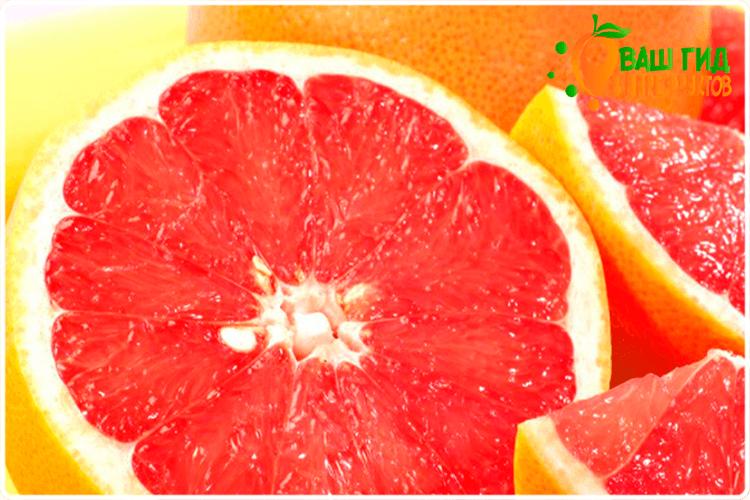 грейпфрут в разрезе