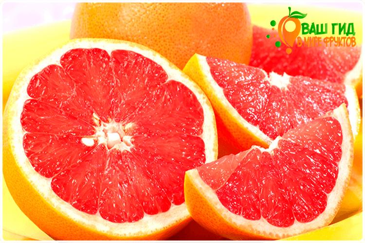 плод грейпфрута