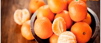 мандарин фрукт