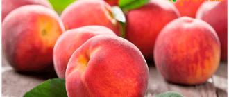 персики фрукт