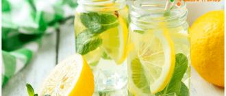 бокалы с лимоном