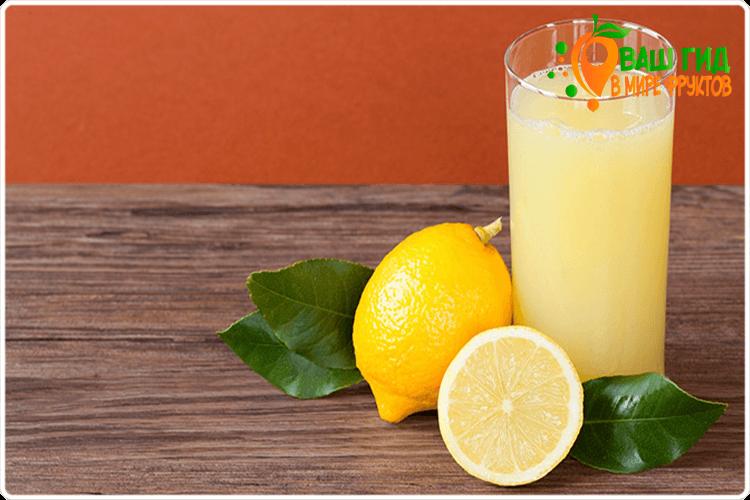 напиток с лимоном